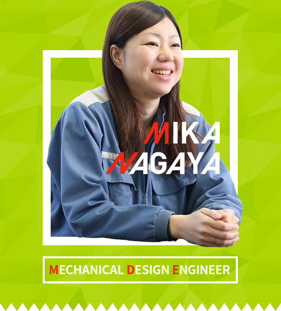 MIKA NAGAYA MECHANICAL DESIGN ENGINEER