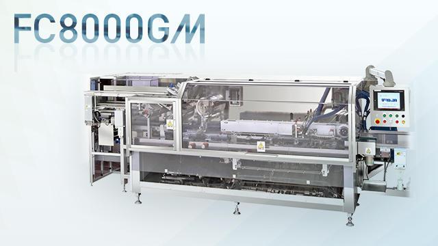 FC8000GM